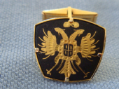 Double Headed Eagle on Cufflinks - Toledo Spanish Work Circa 1960s - 1970s   (Sold)